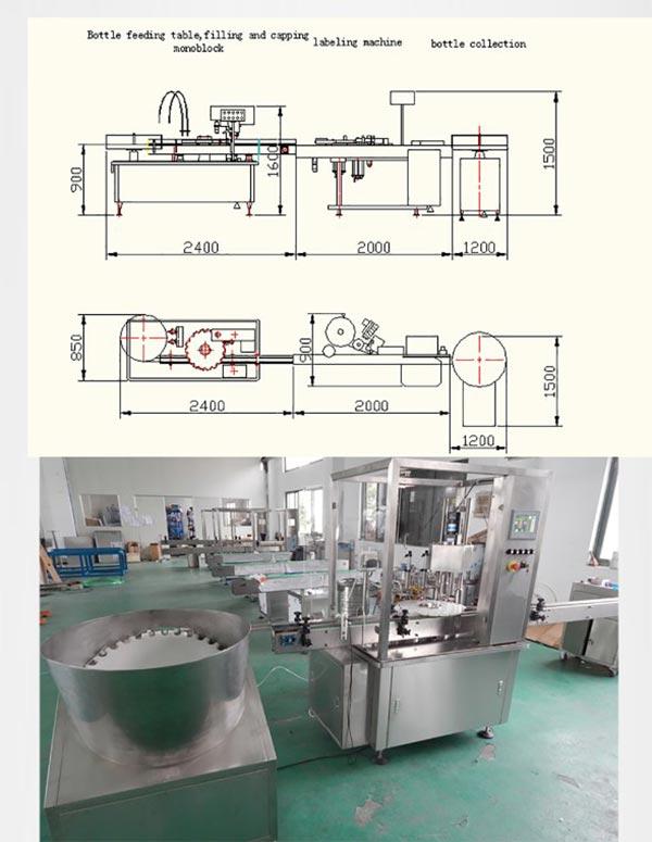 NP-MFC-Automatic-E-liquid-Bottle-Filling-Machine-Details-4-Details