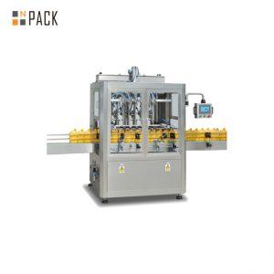Precio de envío gratuito máquina de llenado de aceite comestible de aceite de palma de soja lubricante de motor embotellado automático