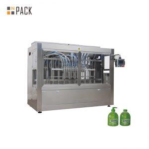 Mejor precio 5-100ml máquina de llenado de aceite de motor embotellado