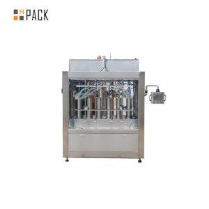 Planta de fabricación Máquina automática de llenado de aceite lubricante / aceite para engranajes de 5 litros