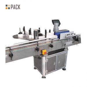 Máquina automática de etiquetado lateral de cartón con impresión de código