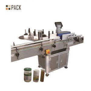 Máquina etiquetadora de botellas pequeñas / máquina de etiquetado de botellas de manga retráctil