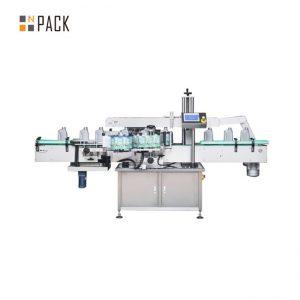 máquina de etiquetado de etiquetas de papel opp